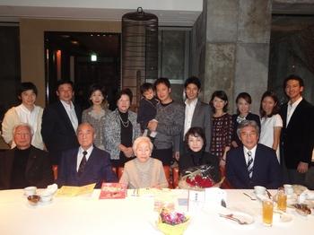 2010.10 おばあちゃまBD.jpg