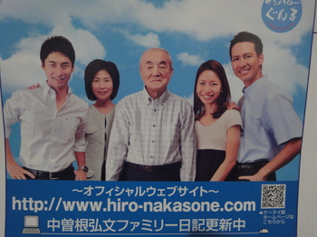 2011.8~9 018.JPG